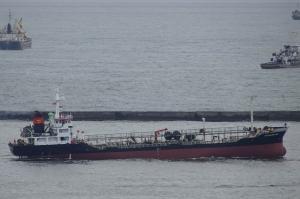 Photo of PIONEER 168 ship