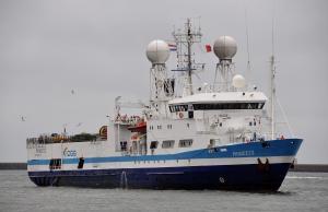 Photo of MGS SAGAR ship