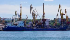 Photo of VIKKI ship