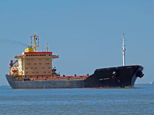 Photo of LORA ship