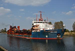 Photo of ARCO AVON ship