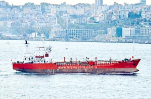 Photo of HICRI KAAN ship
