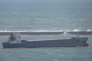 Photo of SHUN FA 19 ship