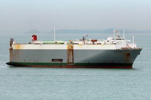 Photo of GOLDEN FAN ship