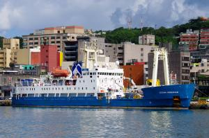 Photo of OCEAN OBSERVER ship