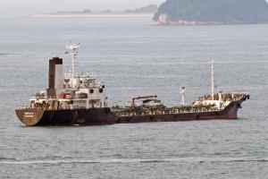 Photo of BERJAYA ship