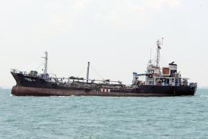 Photo of PROSPER ONE ship