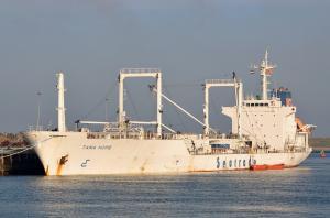 Photo of OCEAN STAR 98 ship