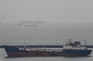 Photo of XING JIA ship