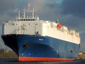 Photo of SILVER SKY ship