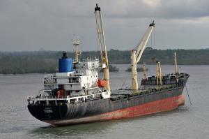 Photo of URA ship