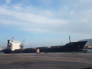 Photo of DAYTONA-H ship