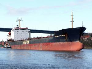 Photo of KHUDOZHNIK KRAYNEV ship
