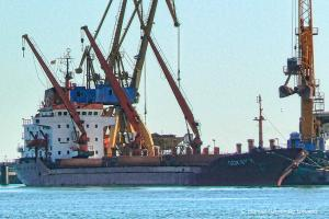 Photo of GOKAY K ship