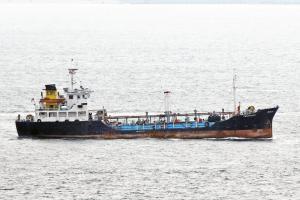 Photo of PENTRADER ship