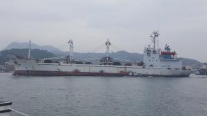 Photo of FULL KUO SHIN ship