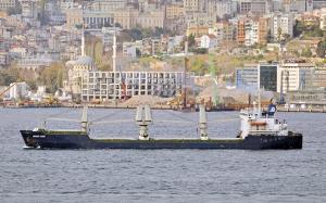 Photo of SEREF KURU ship