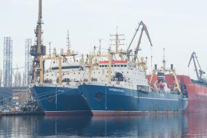 Photo of KURSHSKAYA KOSA ship