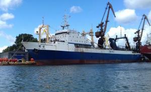 Photo of KAI SHUN ship