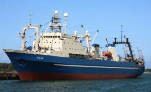 Photo of SOLEY ship