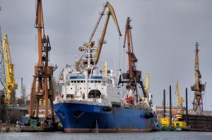 Photo of SEJONG ship