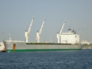 Photo of MASTER NICOS ship