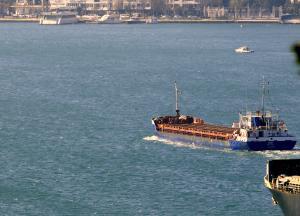 Photo of STAD ship