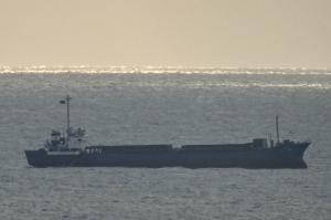Photo of DONGHUI ship