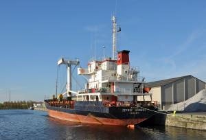 Photo of ZEYNEP DUNDAR ship