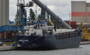 Photo of RINALAND ship