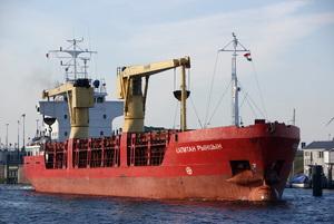 Photo of KAPITAN RYNTSYN ship