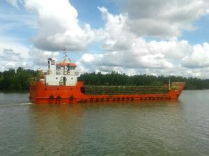 Photo of ADELIA 8012 ship