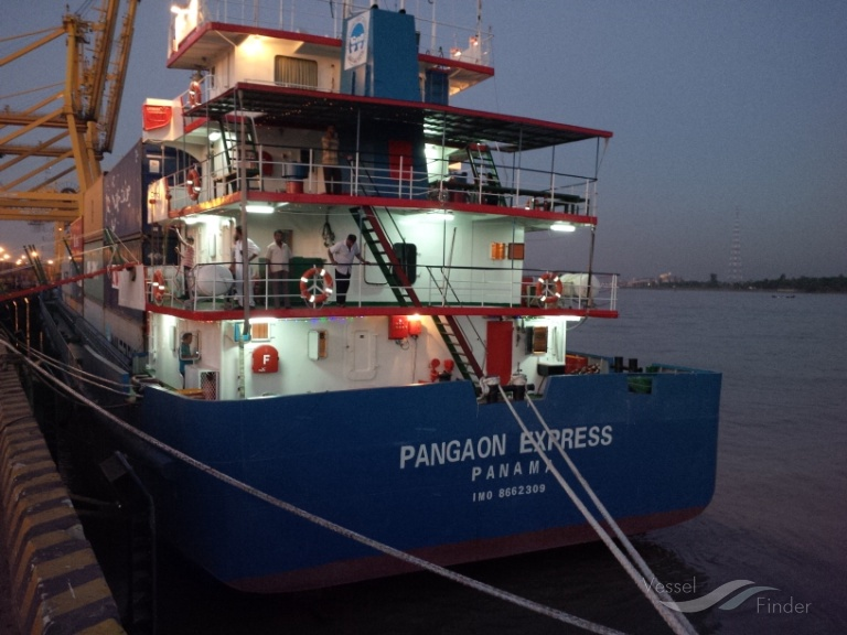 PANGAON EXPRESS photo