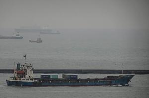 Photo of SKYLINE 1 ship
