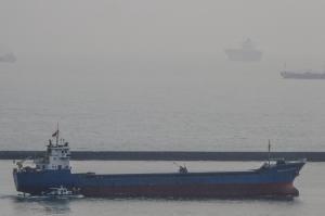 Photo of XIANG JING 838 ship