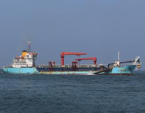 Photo of JIA LONG 2 ship