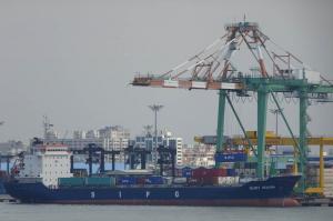 Photo of GLORY SEASON ship