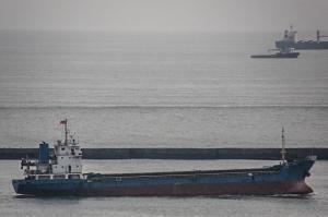 Photo of HU SHEN 16 ship