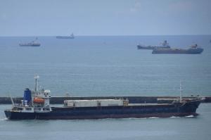 Photo of MV.HERCULES SAILOR ship