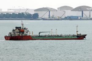 Photo of GAO YU ship