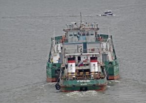 Photo of UGLICHANIN/SOT ship