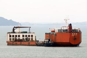 Photo of ZHEN HUA 28 ship