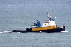 Photo of OCEAN NAVIGATOR ship