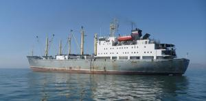 Photo of VASILIY POLESHCHUK ship