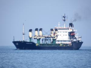 Photo of KENAN METE ship