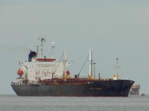 Photo of MT MARTA PROGRES ship
