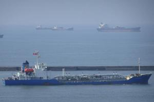 Photo of LUCKGROW899 ship