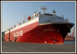 Photo of GMT POLARIS ship