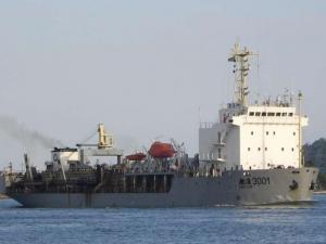 Photo of HANG JUN 3001 ship