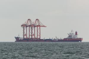 Photo of ZHEN HUA 27 ship